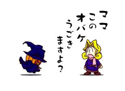 【ハロウィン】ちびせみアニメ小編アップ!【Halloween】