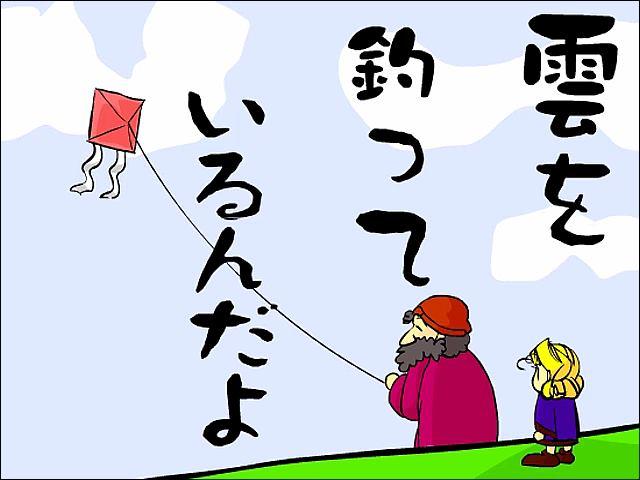 【ちびせみアニメ】くもせみ【第一話】