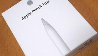 Apple Pencil のペン先(Tips)、何故かAmazon直販の方が100円安い…!
