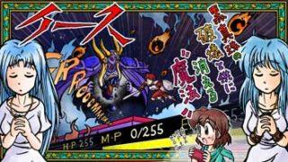 【レトロゲーム絵日記 029】イース:「魔法」が消失した日。ストーリー・設定・音楽が神がかってた日本RPGの金字塔
